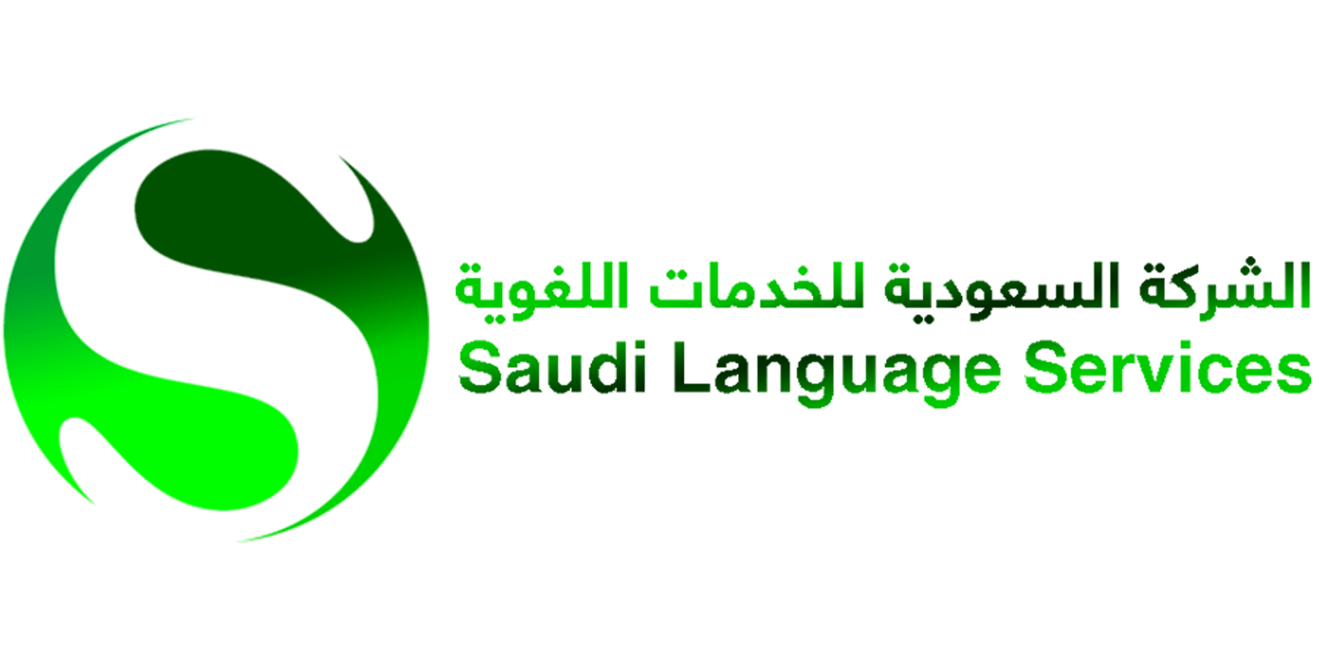 Saudi Language Services